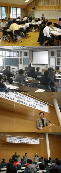 研修の様子(妙高高原・福井県の高校教師)