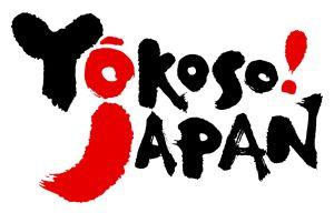 YOKOSO!JAPAN